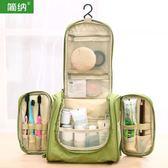 大容量韓版手提化妝包小號便攜迷你化妝品收納袋防水小淑女收納包 居享優品