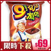 韓國 Orion 好麗友 BBQ沾醬薯條 50g【BG Shop】