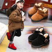靴子 兒童雪地靴加厚棉靴防水男童靴子反絨皮寶寶棉鞋女童短靴保暖 蓓娜衣都