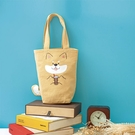 奶茶控飲料袋/水壺袋/萬用包/拼布包包