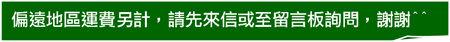 【工研酢】工研味醂(500ml‧和風‧味霖‧Milin‧素食可用)