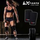 LEXPORTS 重量訓練健力護膝-(2代 重力型)/健身護膝/重訓護膝