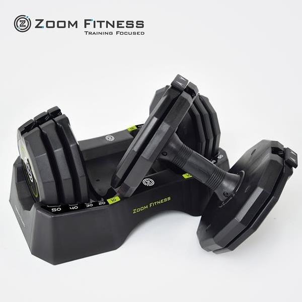 【南紡購物中心】Zoom Fitness 50LB 調整式啞鈴 [單支售] 50LB ADJUSTABLE DUMBBELL