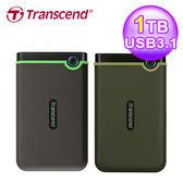 Transcend 創見 StoreJet 25M3 1TB 薄型行動硬碟 TS1TSJ25M3G 軍綠