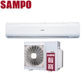【SAMPO聲寶】10-12坪定頻分離式冷氣AU-PC93/AM-PC93