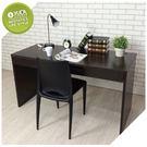 書桌【YUDA】現代 簡約 時尚 浮雕木紋 胡桃 寫字桌/書桌/電腦桌(不含椅)