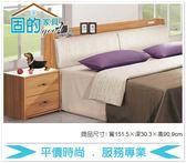 《固的家具GOOD》022-9-AA 香柚木5尺床頭箱