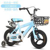 鑫木瑪兒童自行車3歲寶寶腳踏單車2-4-6-7-8-9-10歲男女小孩童車ATF poly girl
