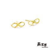 蘇菲亞SOPHIA - G LOVER系列無限黃金耳環