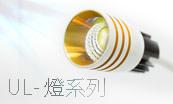 e-kit-fourpics-9f28xf4x0173x0104_m.jpg