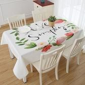 【免運】桌巾北歐清新餐桌布藝茶幾几素色絨布咖啡餐廳餐墊長方形臺 台布