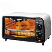 【鍋寶】9公升歐風電烤箱 OV-0910-D