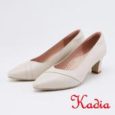 kadia.頂級小羊皮素面尖頭粗跟包鞋(0065-01米色)