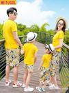 親子裝套裝黃色七分褲全家裝一家四口父子母女裝短袖T恤卡通沙灘 下單時留言尺碼艾莎嚴選