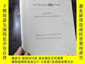 二手書博民逛書店the罕見unfolding of drama 26331963