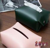 創意皮革紙巾盒 北歐ins家用客廳桌面抽紙盒車用紙巾套 QX6542 【花貓女王】