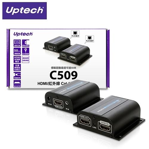 UPMOST 登昌恆 C509 HDMI/紅外線 Cat.6訊號延伸器