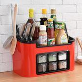 組合刀架多功能廚房置物架調味盒調料罐瓶收納架儲物架筷子收納盒jy 【快速出货】