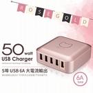 PROBOX QC2.0 5埠 USB高性能充電器 (HA2-50U5Q) 5孔 快充 充電器 貓 旅充 充電頭 插頭