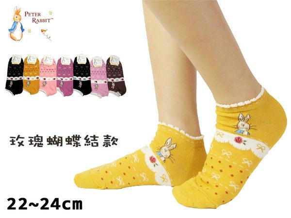 棉襪船型襪  玫瑰蝴蝶結款  台灣製  彼得兔  PETER RABBIT