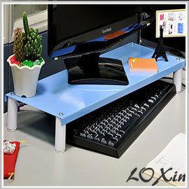 ikloo省空間桌上鍵盤架 螢幕架 電腦增高架 桌面收納【BG0576】Loxin