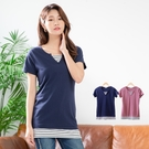 時尚V領條紋假二件式接色長版上衣(XS-...