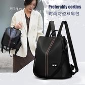 後背包-雙肩包背包女2021新款時尚大容量黑色軟皮包包上班旅行休閒多功能