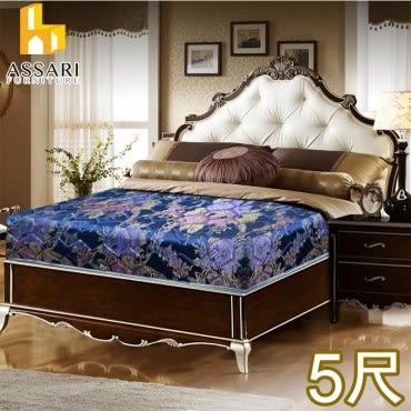 ASSARI-藍色厚緹花布護背式冬夏兩用彈簧床墊(雙人5尺)