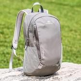 戶外運動登山徒步休閒後背背包20升超輕便攜防水旅行包小書包男女 黛尼時尚精品