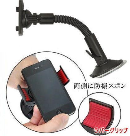 htc desire eye 816 620 820 dual sim 4s iphone 6 plus ios 8 4 5 5s 5c gps加長導航座吸盤衛星導航架車架吸盤支架