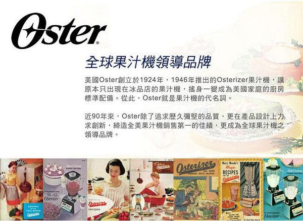 美國 OSTER-Ball Mason Jar隨鮮瓶果汁機(藍) BLSTMM-BBL