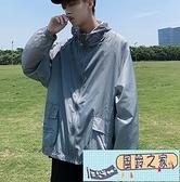 夏季薄款透氣防曬衣男韓版潮流連帽機能工裝夾克港風寬鬆運動外套海闊天空