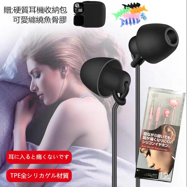 兩條裝2入盒裝日本大師調聲睡眠耳機 音質超好入耳式側睡無感耳機堪比Sony IER-H500A/BM Note10