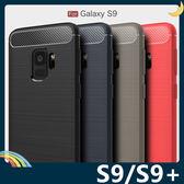 三星 Galaxy S9/S9+ Plus 戰神碳纖保護套 軟殼 金屬髮絲紋 軟硬組合 防摔全包款 矽膠套 手機套 手機殼
