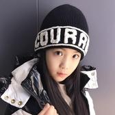 秋冬季原宿風兒童保暖套頭帽冷帽中大童加厚男女孩針織護耳毛線帽 暖心生活館