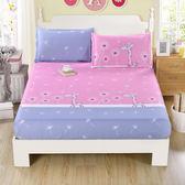 床笠單件  席夢思保護套 防塵套棕墊床罩