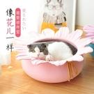 【Love Shop】抖音同款貓咪窩 貓屋貓房子貓 舍網紅貓窩保暖貓咪窩貓鍋秋冬睡袋