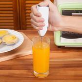 奶泡器 不銹鋼 咖啡  DIY 烘焙 攪拌器 打奶油  奶泡機 手持式 電動手持奶泡器✭慢思行✭【P601】