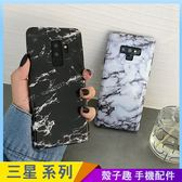 大理石情侶殼 三星 Note9 Note8 亮面手機殼 經典黑白 保護殼保護套 防摔軟殼