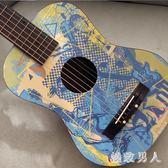 兒童中小學生古典入門木質民謠小吉他初學者樂器 HH3675 【極致男人】