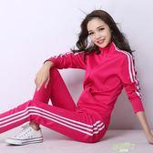 運動套裝女春秋季新品學生服女士運動服大尺碼正韓休閒衛衣