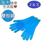 【海夫健康生活館】佳新醫療 食品級矽膠毛刷 洗澡手套 雙包裝(JXCP-022)