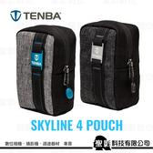 TENBA Skyline 4 Pouch 天際線 隨身相機袋 637-605 黑色 / 637-606 灰色