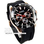 CURREN 時尚潮流仿三眼造型 運動男錶 玫瑰金x黑 CU8185P玫 黑紅 假三眼錶