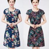 中年媽媽夏季女裝中長款修身顯瘦短袖圓領印花綿綢中老年連身裙女 奇思妙想屋