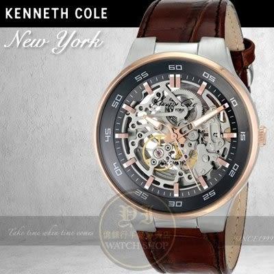 Kenneth Cole國際品牌低調型男鏤空機械腕錶IKC8047公司貨/設計師/禮物/精品