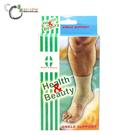 【健康與美麗】雙向護踝 (S/M/L) 護具