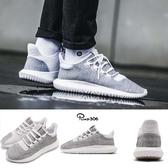 【五折特賣】adidas 休閒鞋 Tubular Shadow 白 黑 雪花 針織鞋面 運動鞋 男鞋 女鞋 小350【PUMP306】 CQ0928