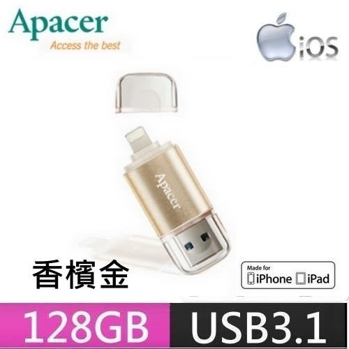 【現折100元+免運費】Apacer 宇瞻 AH190 128GB Lightning/USB 3.1 雙介面OTG高速隨身碟(香檳金)x1P