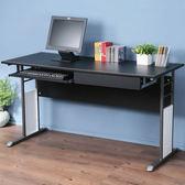 Homelike辦公桌-仿馬鞍皮140cm(附鍵盤抽屜)桌面:白/桌腳:炫灰/飾板:灰